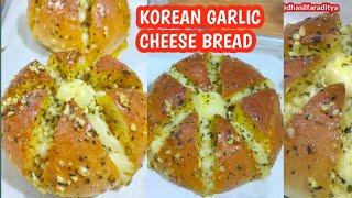 KOREAN  GARLIC CHEESE BREAD SUPER EKONOMIS LEMBUT BANGET