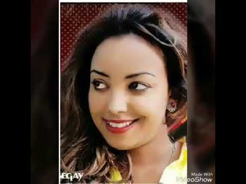 Feven Tsegay: Natey Ika (Eritrean Music) - Music on Google ...