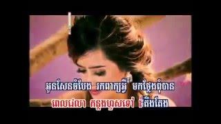 ហួសពេលហើយបង (ភ្លេងសុទ្ធ)ច្រៀងខារ៉ាអូខេតាម youtube,khmer karaoke sing along.