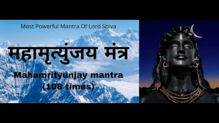 Maha Mrityunjay Mantra 108 times by Ambika   Most Powerful Mantra of Lord Shiva 