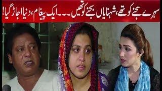 Police Ka Asli Chehra Benakab   Pukar   7 July 2017
