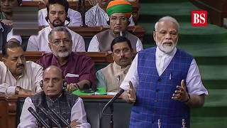 Highlights from PM Modi's First LS Address in Second Term