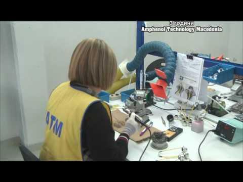 3 GODINI AMPHENOL TECHNOLOGY MACEDONIA