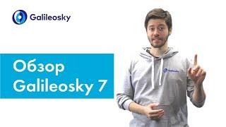 видео Gps galileosky