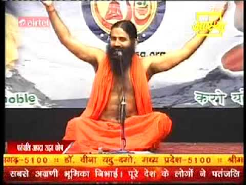 FUNDAMENTALS OF MEDITATION UNIQUE TECHNIQUE BY SWAMI RAMDEV