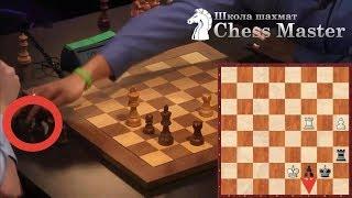 Как Накамуру Наказали За Понты! Шахматы