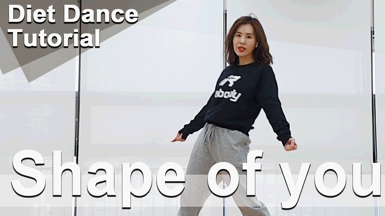 [Tutorial] Shape of You. Ed Sheeran. Dance Workout. Choreo by Sunny. SunnyFunnyFitness. Diet Dance.