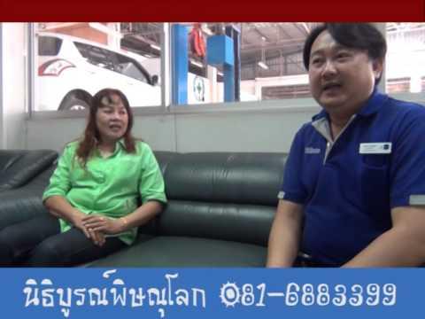 สัมภาษณ์ลูกค้า Suzuki Carry นิธิบูรณ์พิษณุโลก