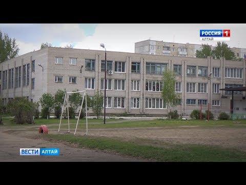 Рубцовские родители пожаловались на травлю ребенка в гимназии
