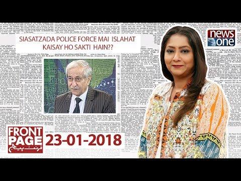 Front Page | 23-Jan-2018| RaoAnwar |JIT |Naqeebullah |Parliament