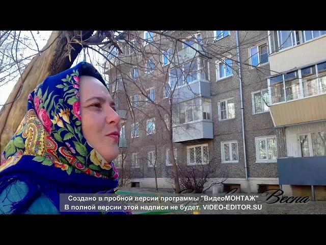Изображение предпросмотра прочтения – НатальяЕршова читает авторское произведение «Весна»