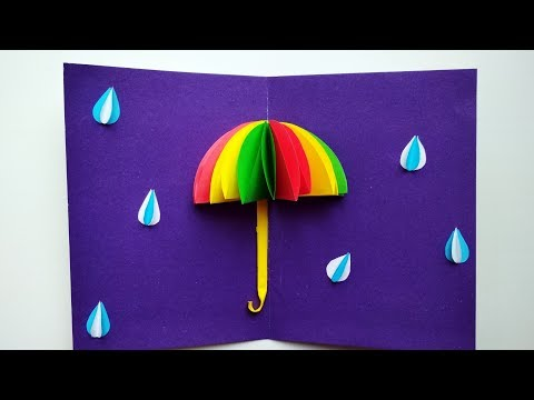 Зонтик. Поделки на осень. Аппликация из цветной бумаги для детей. Осенняя открытка.