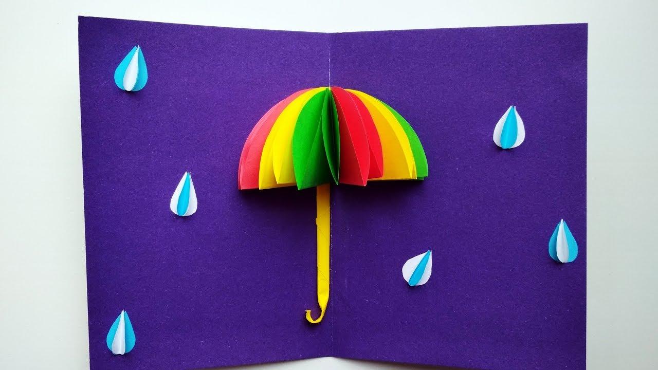 a1318c4fe4ed Зонтик. Поделки. Аппликация из цветной бумаги для детей. Открытка своими  руками.