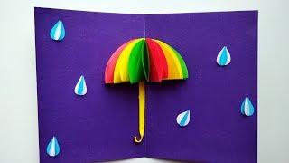 Зонтик. Поделки. Аппликация из цветной бумаги для детей. Осенняя открытка.