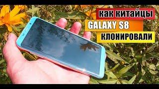 Закос под Samsung Galaxy S8 и LG G6 в одном смартфоне. Bluboo S8 – обзор