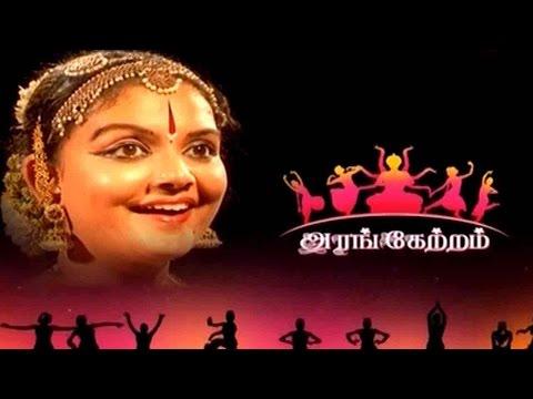 Arangetram | அரங்கேற்றம் - Indian Classical Dance Show | Aug 14, 2016
