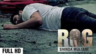 Rog - Shinda Multani | Latest Punjabi Sad Songs 2016 | New Punjabi Sad Songs 2016 | Trendz Music