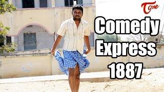 Comedy Express 1887   B 2 B   Latest Telugu Comedy Scenes   Comedy Movies