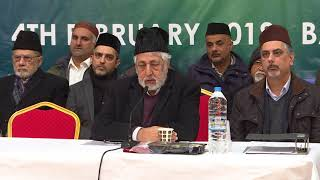 Regional office bearers 2018  held by UK Jamaat