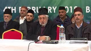 Regional office bearers 2018  held by UK Jamaat
