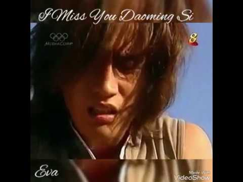 Download Jerry Yan♡My Saddest part of Meteor Garden😢