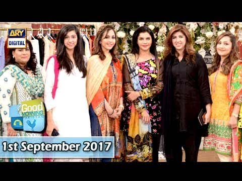 Good Morning Pakistan - 1st September 2017 - ARY Digital Show