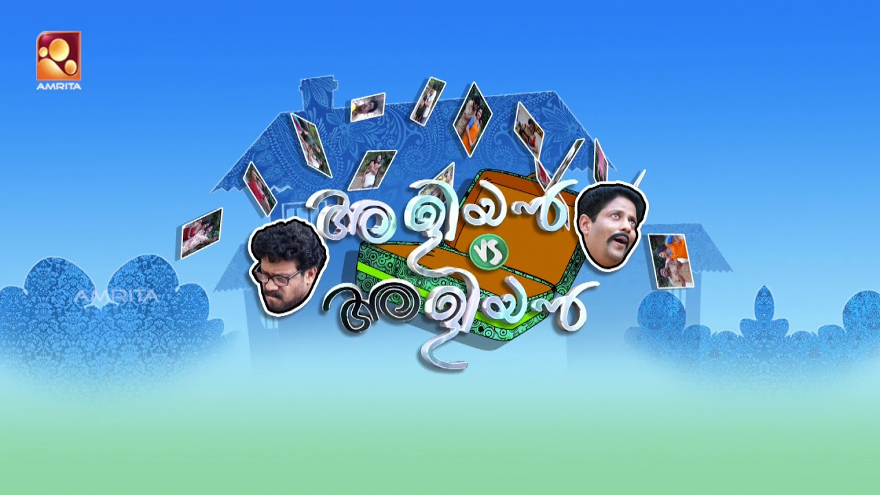 Aliyan VS Aliyan | Comedy Serial by Amrita TV | Episode : 215 | Ippo Shariyakkitharam II