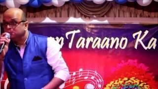 Jo Tumko Ho Pasand Anil Panchal