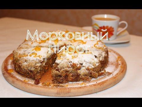 Морковный пирог в мультиварке без яиц