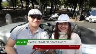 Отзыв #03 - Экскурсия на кабриолете для удивительной девушки из Уфы(, 2017-07-22T22:00:36.000Z)