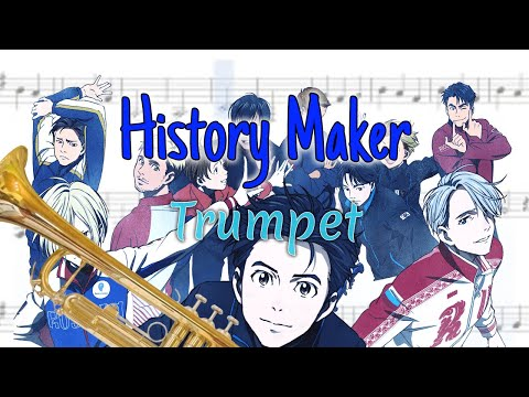 History Maker - Yuri!!! on Ice (Trumpet)