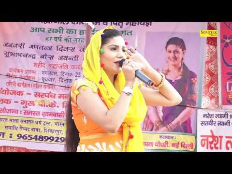 Tere Aage Rona Padgaya I Haryanvi Ragni I Sapna Chaudhary I New Super Hitt Ragni 2018