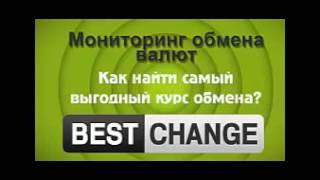 видео Курсы валют в банках Москвы, курс доллара в банках Москвы