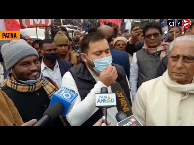 तेजस्वी यादव ने केंद्र और बिहार सरकार पर जमकर हमला बोलते हुए किसान बिल को वापस लेने की मांग की