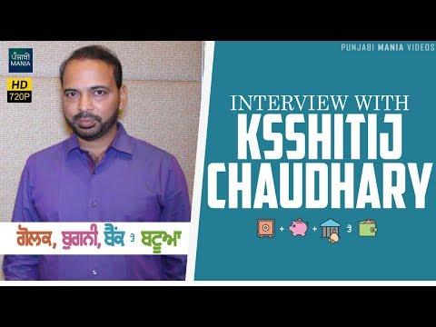 Ksshitij Chaudhary   Golak Bugni Bank Te Batua   Exclusive Interview