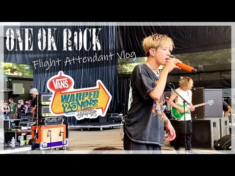 ONE OK ROCK Live At Warped Tour 2019 | ✈ Flight Attendant Vlog ✈