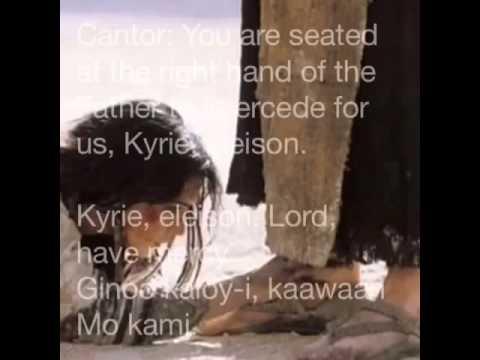 Kyrie Lyrics