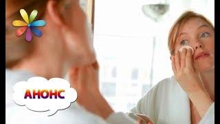 Как остановить старение кожи лица? – Все буде добре. Смотрите 21 августа