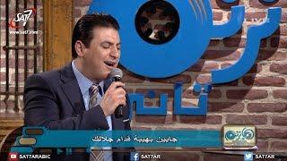 ترنيمة افتح يارب عيون شعبك - المرنم زياد شحاده - برنامج هانرنم تاني