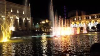 Поющие фонтаны в Ереване (3)(Поющие фонтаны в Ереване, май 2015, часть 3., 2015-06-19T17:12:44.000Z)