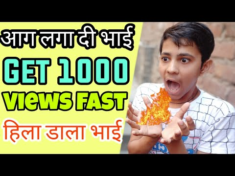 Repeat How To Grow YouTube Channel | Fast In 2019 | Hindi | Get More