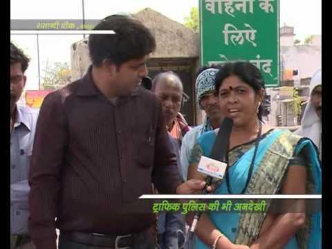 Awaaz Aap Ki Shatabdi Chowk Nagpur