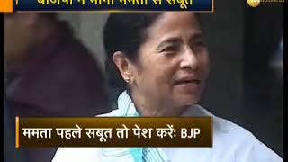 Told by journalist about another strike says Mamata Banerjee