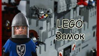 Мой Самодельный замок(на замок ушло около 40 часов, остальное в видео., 2014-11-18T20:33:32.000Z)