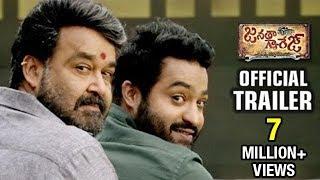 Janatha Garage Telugu Theatrical Trailer | Jr NTR | Mohanlal | Samantha | Nithya | Koratala Siva