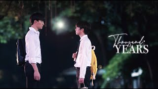 Dean x Pharm | A Thousand Years | UWMA | FMV | BL