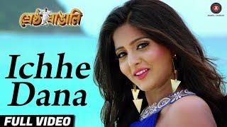 Ichhe Dana - Full Video   Shrestha Bangali   Riju & Ulka   Armaan Malik & Palak Muchhal