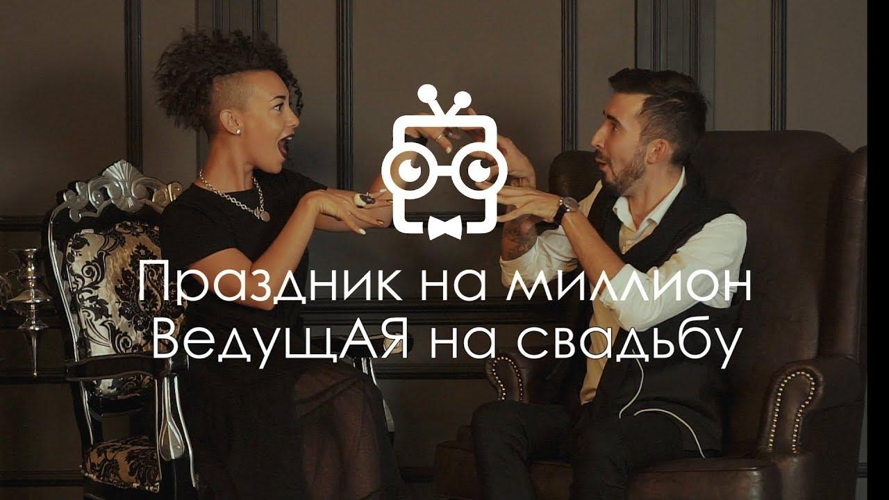 Отзыв Дениса из Москвы - YouTube