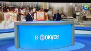 Разговор на МИР ТВ об уникальности русской кухни