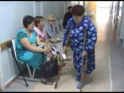 Эндопротезирование по ВМП в клинике НИИКЭЛ Новосибирск